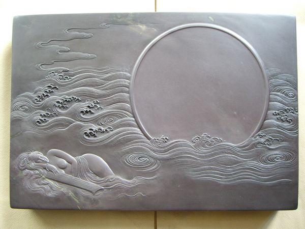 huangchaohong1