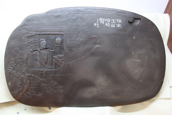 huangchaohong3