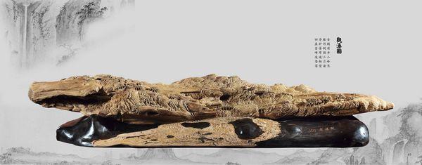 郑春辉创作的沉香木雕《观瀑图》