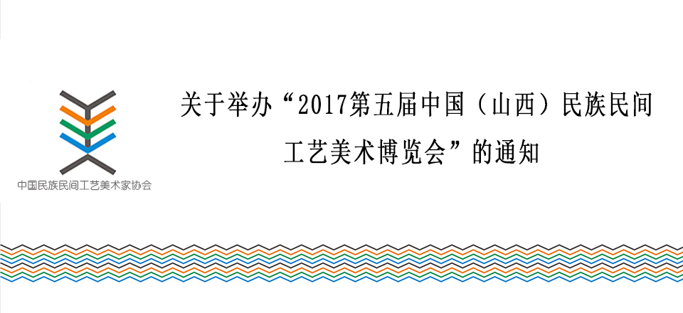 旗子2017